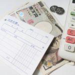 日当(旅費日当)を活用した節税対策