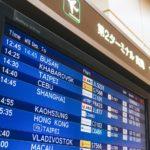 節税と社員旅行・1人当りの費用はいくらまでOKか?