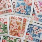 節税と印紙税~印紙税を節約する方法